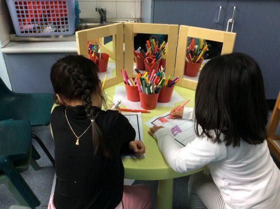 Preschoolers Learning