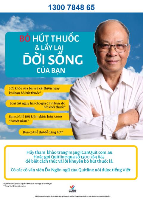 Print Ad - Vietnamese